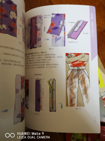 成衣工艺要领与制作:设计路线图 晒单图