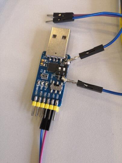 TaoTimeClub 多功能串口模块CP2102 usb转TTL485 232互转 晒单图