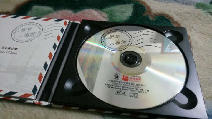风琴·风情(CD) 晒单图