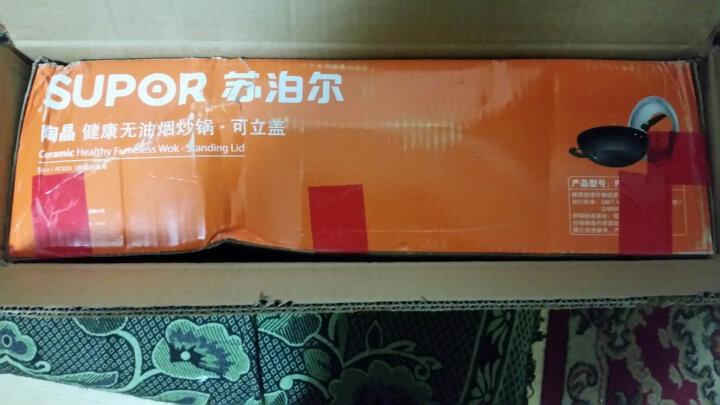 苏泊尔(SUPOR) 炒菜锅32cm新无烟不粘锅 炒锅锅具明火电磁炉通用PC32Y2 晒单图