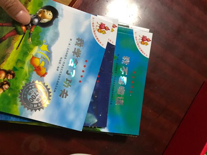 不一样的卡梅拉手绘本(1-13烫金版)去看海/有颗星星/弟弟/找回太阳/小黑猫/打败怪兽/找到朗 晒单图