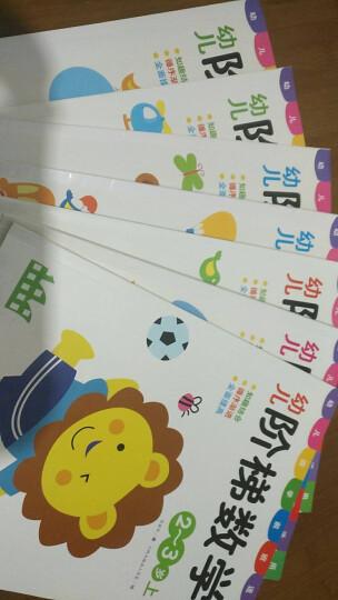 小小艺术家全2册 我爱小手剪纸+我爱折纸 3-4-5-6岁儿童智力开发读物 幼儿手工 晒单图