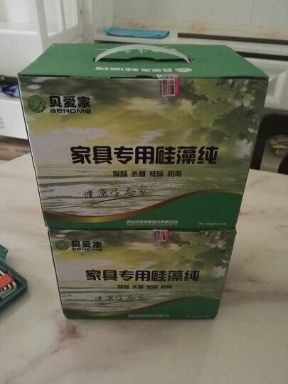 硅藻纯除甲醛活性炭包新房除去味纳米活矿石吸甲醛净化除味竹炭包 一箱净化两个卧室家具 晒单图