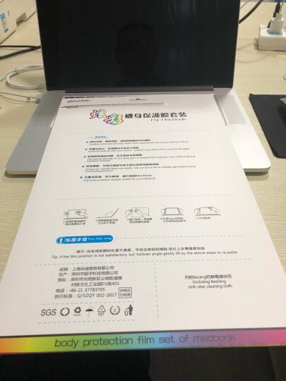 倍晶笔记本保护膜适用苹果电脑macbook air13英寸mac pro外壳15.4机身13.3贴膜 TPU透明薄透键盘膜 新款Pro13英寸无触控栏(A1708) 晒单图