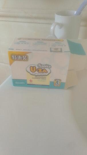 U-ZA婴儿柚子洗衣皂(3联装)新生儿宝宝儿童专用肥皂韩国进口uza香皂150g*3 晒单图