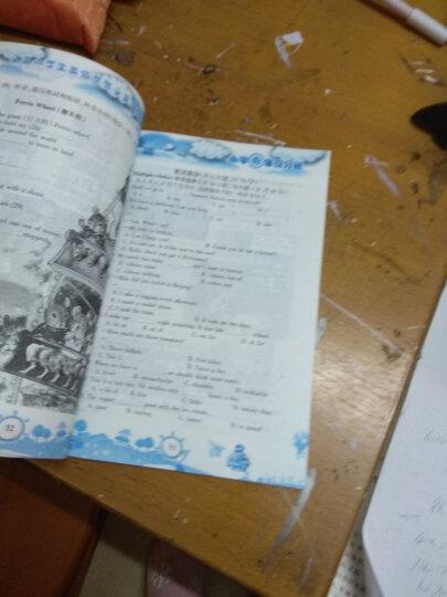 2019年版 小学生英语竞赛 英语奥林匹克 全真模拟试题集 小学六年级分册 全2本 小学 晒单图
