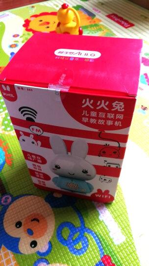 火火兔早教机故事机婴幼儿童宝宝益智玩具G6系列 wifi款G63粉色(防摔包+8G) 晒单图