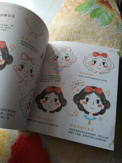 儿童色铅笔基础入门 快乐情景画 晒单图