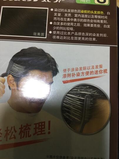 美源(Bigen)快速染发霜6号(自然深棕色)(植物染色,遮盖白发)(新老包装随机发放) 晒单图