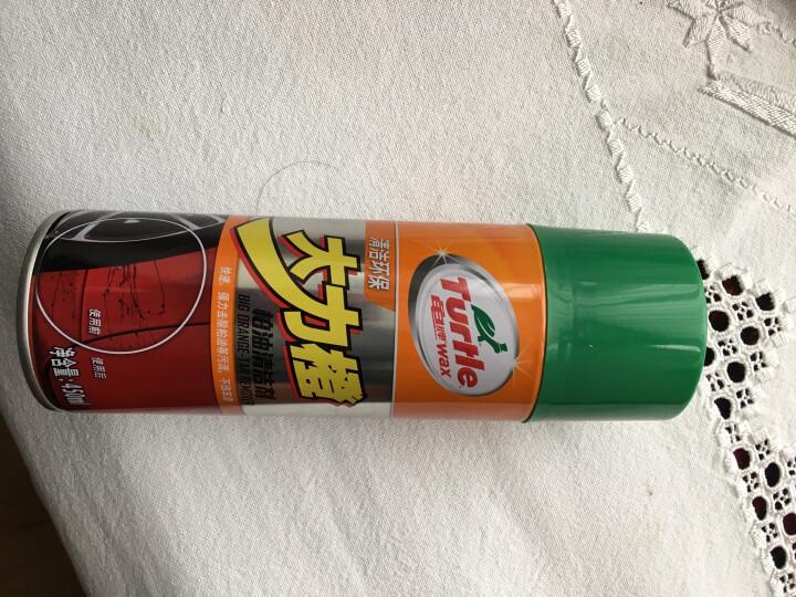 去除不干胶双面胶清除剂胶带布粘贴纸胶痕清理喷剂沥青车漆除胶剂 晒单图