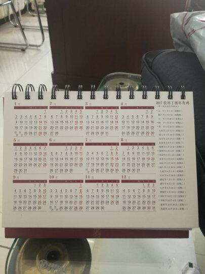 2017养生台历 晒单图