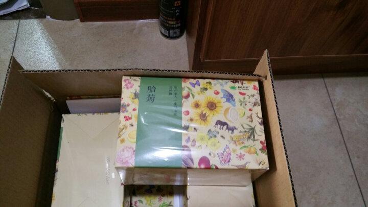 喜乐田园·菊花茶杭白菊·桐乡胎菊王40g/盒·袋泡花茶   晒单图
