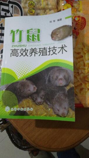 竹鼠高效养殖技术 晒单图