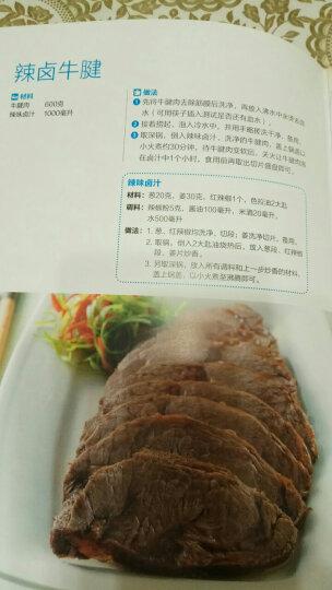 家常卤肉这样做最好吃 晒单图
