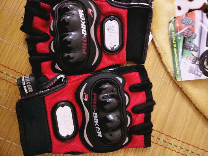 PRO手套骑士全指手套赛车手摩托车手套 越野摩托车装备手套 黑色半指 M 晒单图