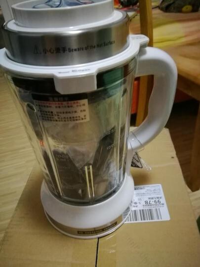 美国洁氏(JESE)破壁机加热家用 变频静音 真空多功能绞肉榨汁破壁料理机婴儿辅食机JS-100Y 晒单图
