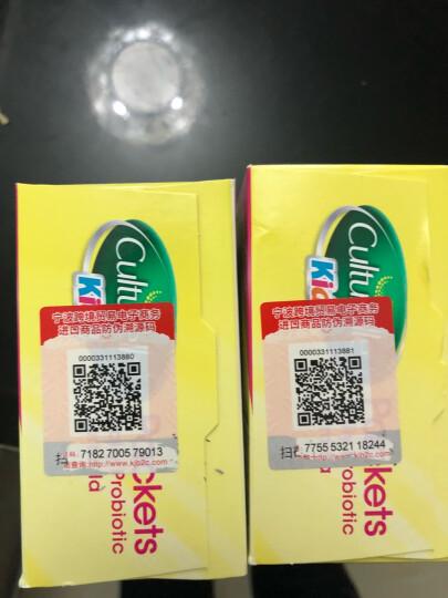 美国进口康萃乐 Culturelle婴幼儿童LGG益生菌粉 30支/盒 1岁以上 晒单图