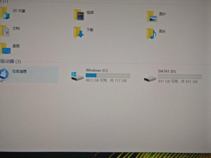 联想(Lenovo)天逸510 Pro 商用台式电脑主机(i7-7700 16G 128G SSD+1T GTX1060 6G 独显  三年上门) 晒单图