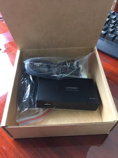 绿联(UGREEN)USB打印机共享器 2口USB切换器 二进一出 多台电脑共用打印机 免驱 30345 晒单图