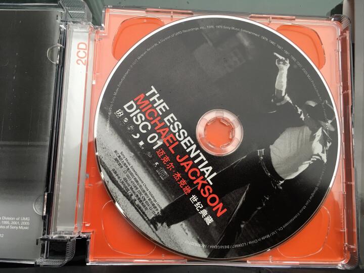 迈克尔·杰克逊:世纪典藏(绝赞版)(2CD) 晒单图