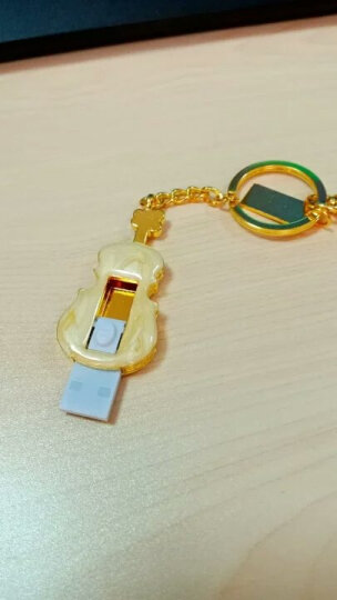 初忆(CHUYI)U盘8GB16GB32GB64GB USB2.0小提琴黄色(金属外观 商务创意) 白色金底 8GB 晒单图