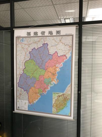 2018新 福建省地图挂图  竖版 1米*1.4米 中国分省系列挂图 晒单图