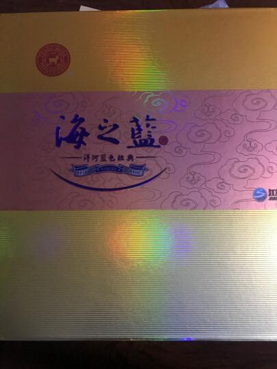 洋河蓝色经典 海之蓝 52度 礼盒装 480ml*2瓶 口感绵柔浓香型 晒单图