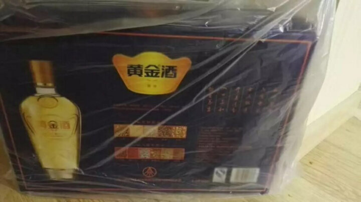【中秋礼盒】五粮液39度 黄金酒万福礼盒升级版480ml*2 白酒礼盒装 晒单图