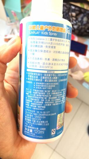 曼秀雷敦(Mentholatum)新碧儿童户外防晒喷雾120mlSPF30+(防晒霜 隔离乳 男女士 喷雾 防晒) 晒单图