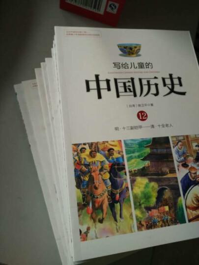 【小王子】注音美绘版 小学生语文新课标必读丛书6-12岁儿童文学课外名著无障碍阅读书籍 晒单图