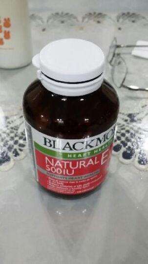 【品外品】Blackmores澳佳宝天然维生素E软胶囊150粒装 500IU 皮肤滋润 海外直邮 晒单图