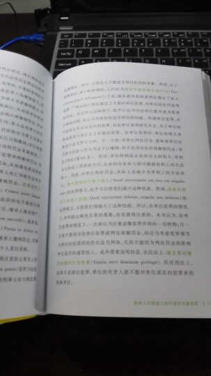 刑法格言的展开(第3版) 张明楷 法律 书籍 晒单图