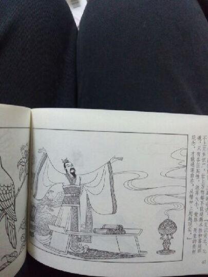经典连环画阅读丛书:中国成语故事(寓言篇)(套装共3册) 小人书 晒单图