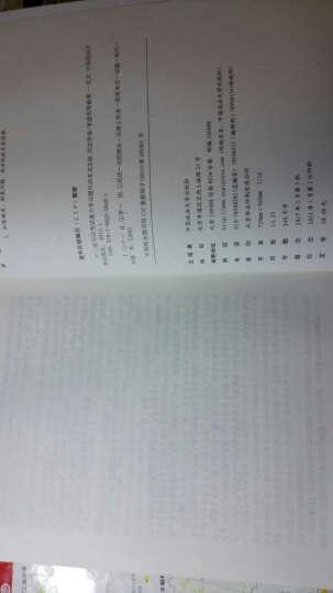 十二届司法考试重大争议题目的来龙去脉 民法学卷(第三版) 晒单图