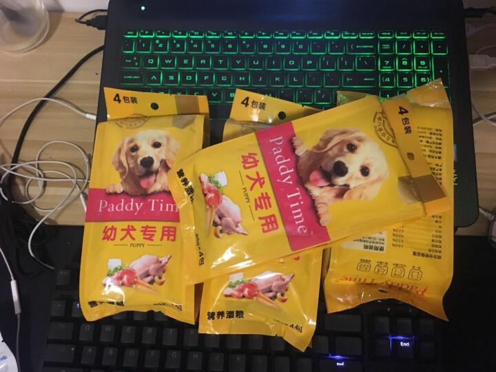 最宠(paddytime)宠物狗粮狗湿粮 成犬妙鲜包 肠胃保健85g*4犬用鲜封包狗零食 晒单图
