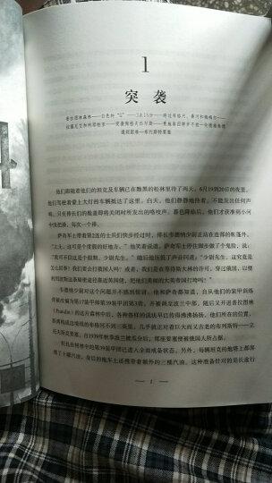 东进:苏德战争(1941-1943)(套装上下册 修订版) 晒单图