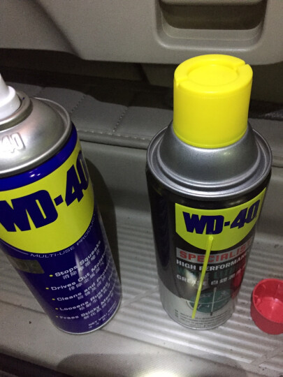 WD40除锈剂车门车窗电动润滑剂防锈剂螺丝松动剂清洗剂防锈油WD-40润滑油金属强力润滑油神器 300ml+赠送四件实用礼品 晒单图