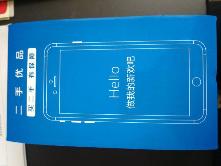 【二手9成新】华为 Mate8 安卓智能手机 银色 3G+32G全网通 晒单图