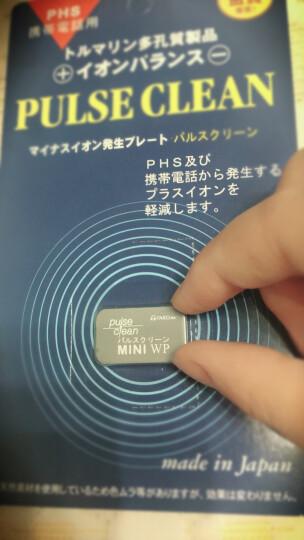 普思可灵 孕妇防辐射 手机防辐射贴 防射服孕妇 防辐射手机贴 WP 手机防辐射贴 Mini21 加强版 晒单图