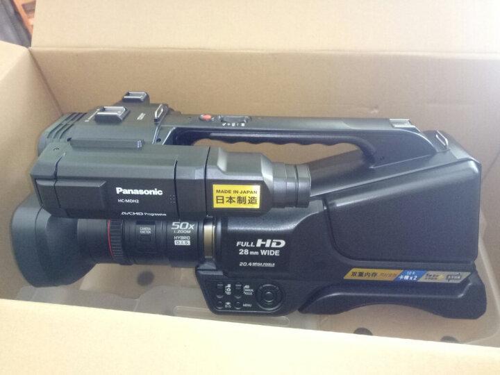 松下(Panasonic) HC-MDH2GK 肩扛式数码摄像机 广角拍摄 高清摄像机 套餐六(64G卡*2+原装电池+云腾三角架滑轮) 晒单图
