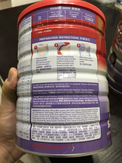 Cow&Gate香港牛栏牌婴幼儿配方奶粉1段 900g 0-6个月 晒单图