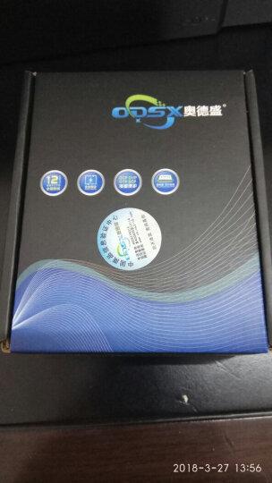 奥德盛(ODSX) 海尔 Haier NP-40 /C 数码相机 摄像机 充电 电池 电池 CNP-40 晒单图