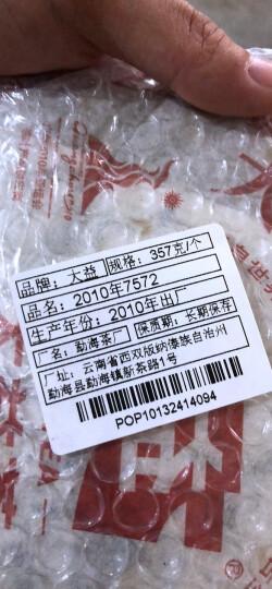 大益普洱茶 茶叶 7572标杆熟茶  357g/饼 随机批次 2015年新版一饼装 晒单图