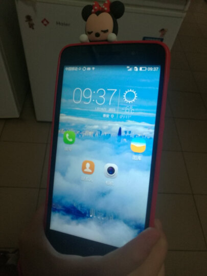 华为(HUAWEI) 荣耀4X 畅玩4x 移动4G智能老人手机 双卡双待 白色 移动版(1G+8G) 晒单图