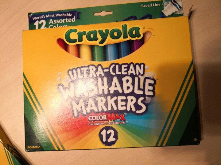 绘儿乐(Crayola)8色可水洗细头水彩笔(经典色) 儿童绘画彩笔 58-7809 晒单图