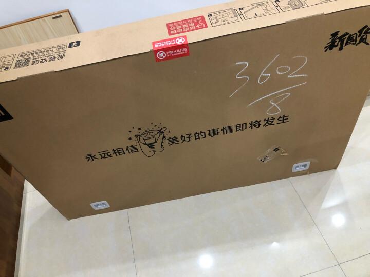 小米(MI)小米电视4 55英寸 L55M5-AB 4.9mm超薄 2GB+8GB  HDR 4K超高清 蓝牙语音 人工智能语音平板电视 晒单图