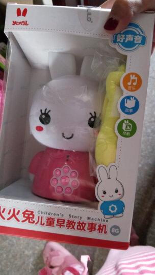 火火兔早教机故事机婴幼儿童宝宝益智玩具G6系列 粉色无WiFi(防摔包+8G) 晒单图