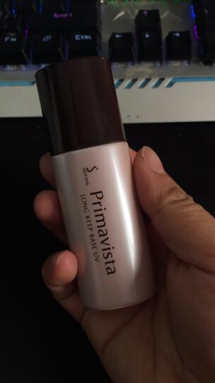 日本苏菲娜(Sofina)映美焕采滋润保湿妆前乳25g SPF15 PA++(保湿隔离防晒 适合干性肤质 花王 原装进口) 晒单图