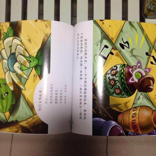 植物大战僵尸(2):武器秘密故事系列(4) 晒单图