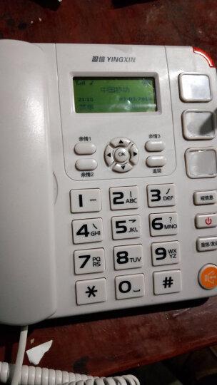 盈信(YINGXIN)盈信6型 无线电话 无线座机 插卡电话机座机 移动联通手机SIM卡 大音量 老人电话(白色) 晒单图